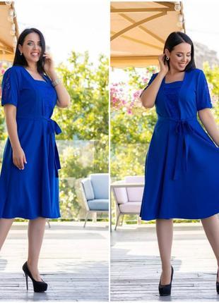 Платье ❤️❤️❤️❤️❤️в наличии ❤️❤️❤️❤️❤️
