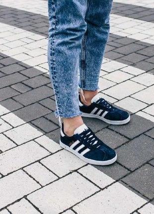 Кроссовки adidas gazelle ( aдидас газель ) кеды темно синие с белой подошвой