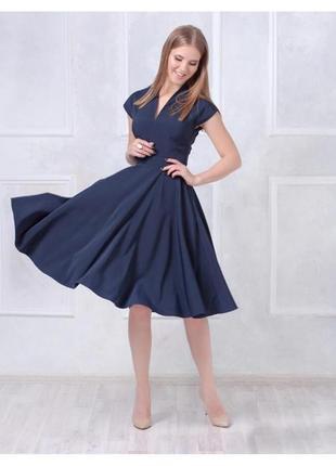 Р.42-54.шикарное платье с расклешенной юбкой синее. пт10-5