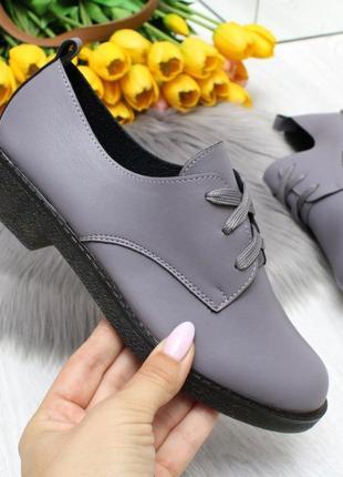 Лавандові туфли