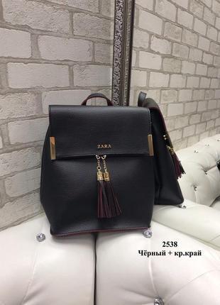 Новый женский рюкзак/сумка