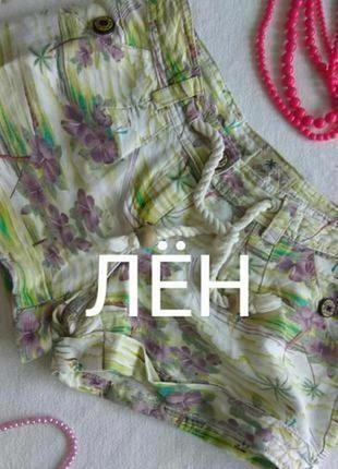 Женские летние шорты # льняные шорты # шорты лён #
