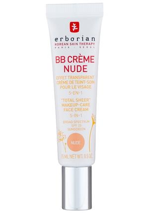 Bb крем erborian bb nude оригинал 15 мл тональный крем