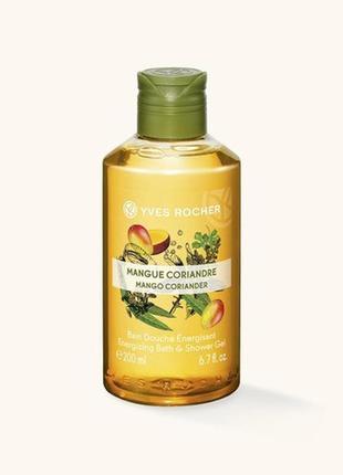 Гель для ванны и душа манго – кориандр, 200 мл - ив роше