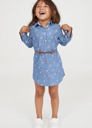 Клевое платье h&m на 3-4г