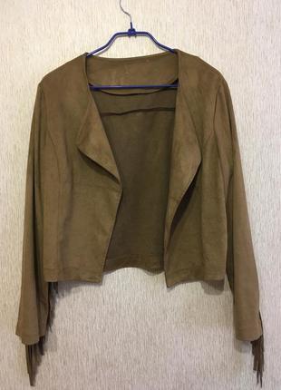 Блейзер/куртка с бахромой