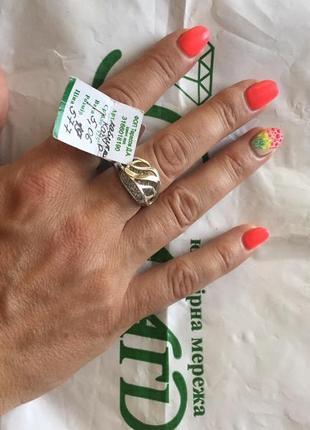 Серебрянное кольцо с золотой вставкой 19 размер, вес 5,06 гр.