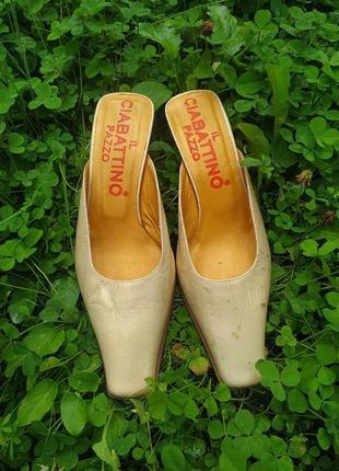 Туфлі (вінтаж)