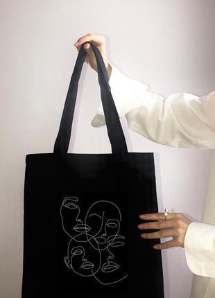 Стильний шопер, пляжная сумка, летняя сумка, тканевая сумка, минимализм