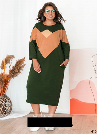Платье женское свободное трикотажное размеры: 52-66
