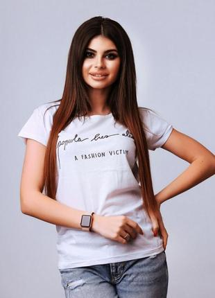 Женская футболка турция