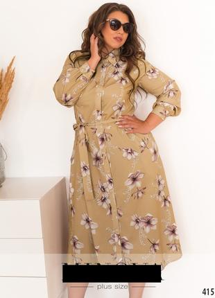 Платье женское миди с поясом размеры: 50-62