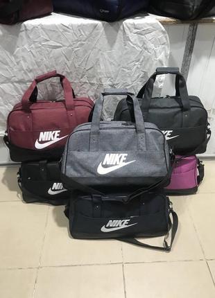 Большая дорожная спортивная сумка.