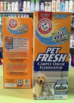"""Дезодорант для ковров в виде порошка """"pet fresh carpet odor eliminator"""" 462г. сша"""