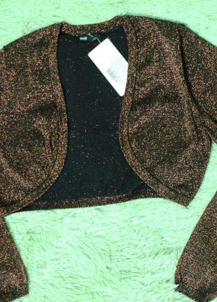 Нарядное болеро оodjy медно-коричневого цвета новое с биркой