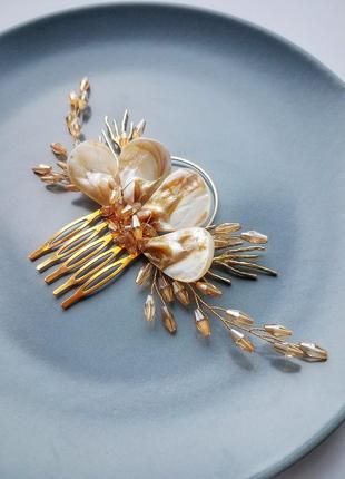 Золотой гребень в прическу с ракушками и бежевыми бусинами для волос
