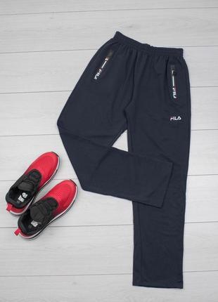 Мужские спортивные штаны брюки fila