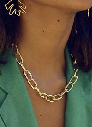 Цепь цепочка колье ожерелье под золото новая