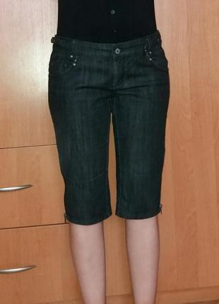 Кира пластинина брюки капри джинсы