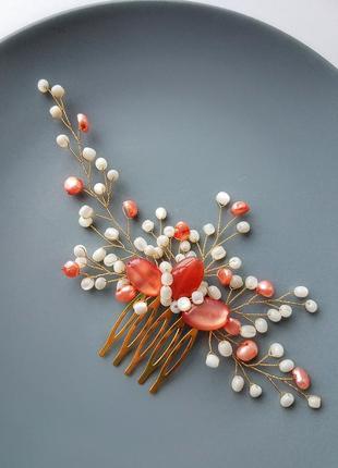 Гребень в прическу жемчужный коралловый под платье на выпускной с жемчугом