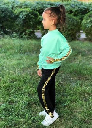 Спортивний дитячий костюм