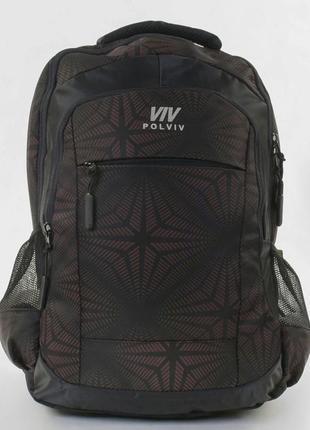 Школьный рюкзак для мальчиков черный абстракция viv 3421-15
