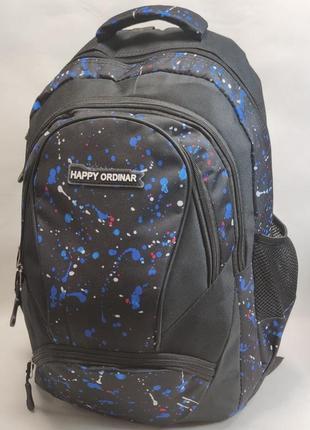 Школьный рюкзак для мальчиков черный абстракция ordinar 3421-17