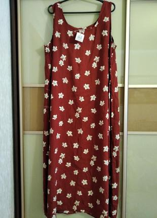 Платье сарафан новый с биркой