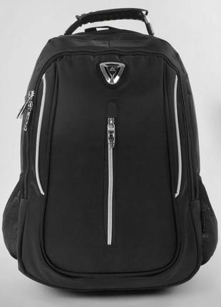 Школьный рюкзак для мальчиков черный design 3421-18
