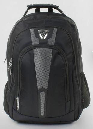 Школьный рюкзак для мальчиков черный design 3421-19