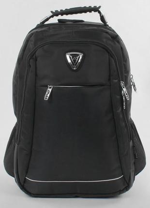 Школьный рюкзак для мальчиков черный design2 3421-20