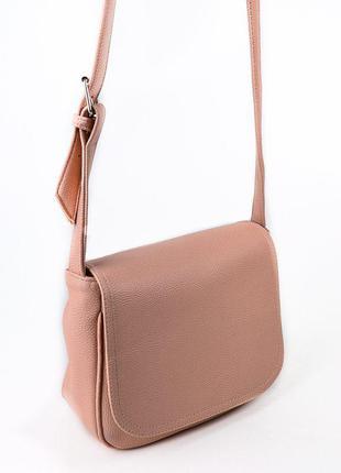 Молодежная сумочка на плечо небольшая цвет пудра