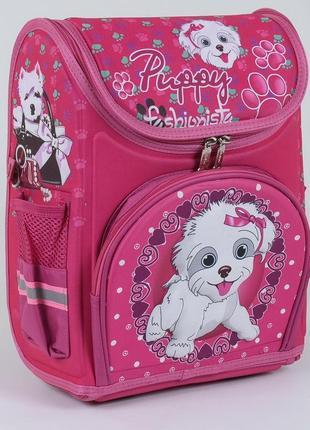 Школьный каркасный рюкзак для девочек puppy розовый 3423-8