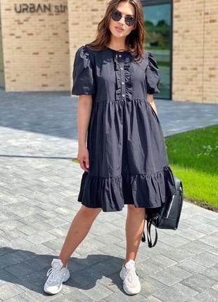 Турция☆ летнее платье с объёмными рукавами-фонариками