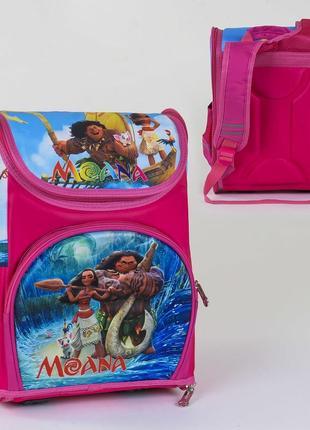 Школьный каркасный рюкзак для девочек моана розовый 3423-9