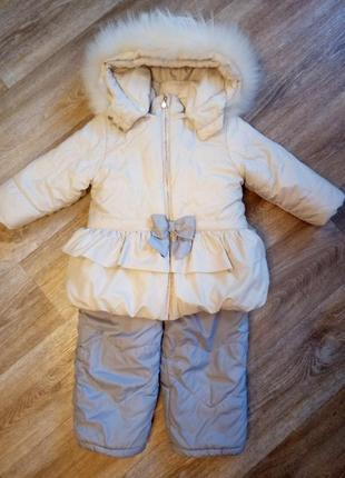 Зимний костюм wojcik