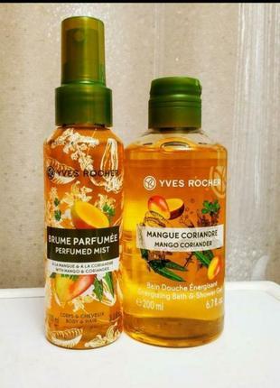🌷набір манго-коріандр(спрей+гель) ив роше yves rocher