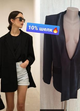 Шикарный, черный пиджак из натурального шелка🔥