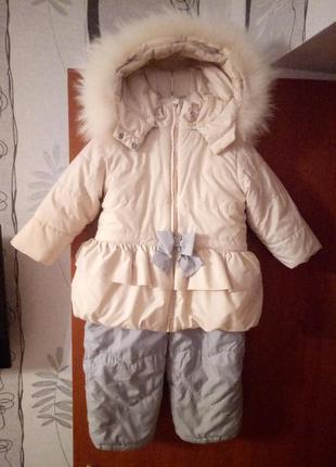 Зимний костюм wojcik для маленькой красавицы