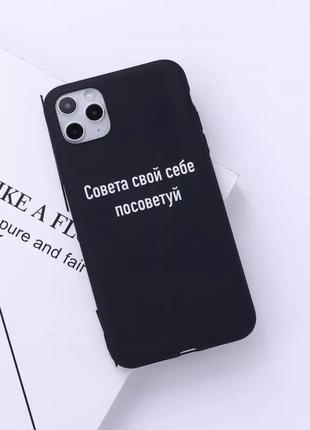 Чохол для iphone 7