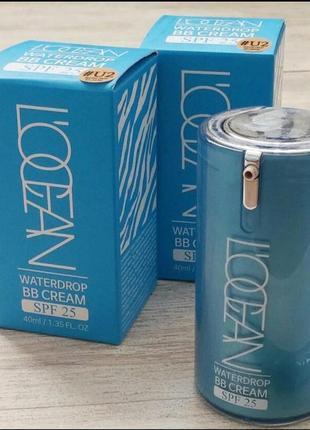 Bb cream - waterdrop   зволоження-харчування-захист від сонця