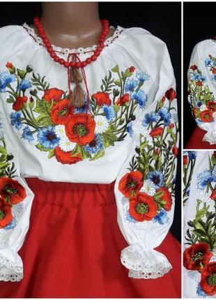 Красочная вышиванка для девочки