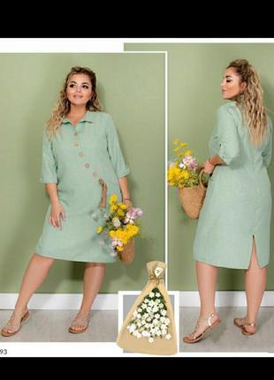Платье лен габардин