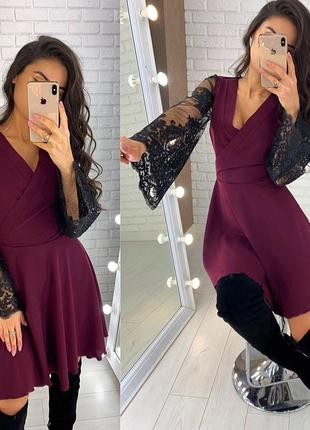 Шикарное платье с кружевными рукавами