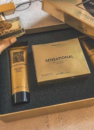 Акция ! подарочный набор парфюмированный  farmasi sensational фармаси