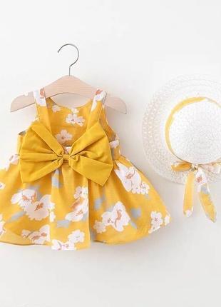 Платье и шляпка распродажа