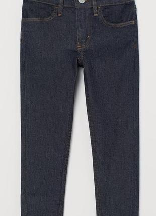 Стильные стрейчевые джинсы скинни  h&m для мальчишек