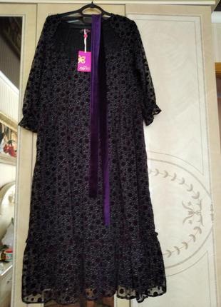 Платье новое фирмы stella  italia