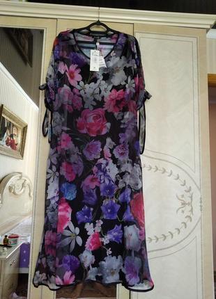 Платье новое оригинал kapgis