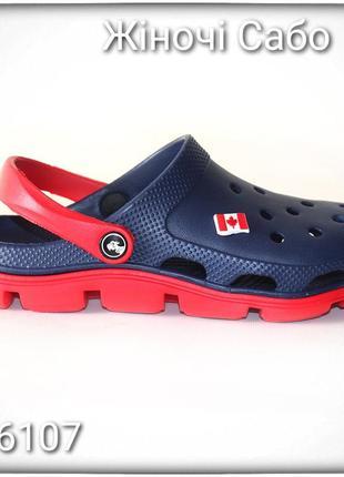 Жіноче взуття сабо крокси  женская обувь кроксы. синие сабо